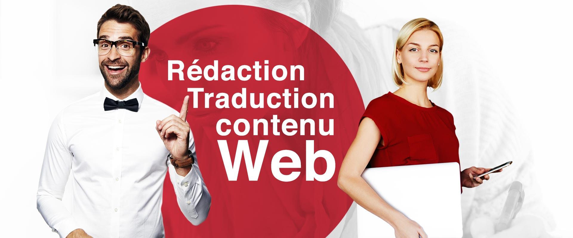 Rédaction de contenu web ciblé pour vos visiteurs